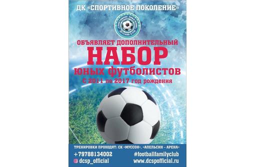 """ДК """"Спортивное поколение"""", фото — «Реклама Севастополя»"""