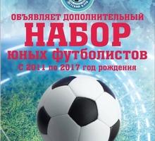 """ДК """"Спортивное поколение"""" - Детские спортивные клубы в Севастополе"""