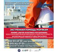 Услуги морского юриста по международному праву. - Юридические услуги в Керчи