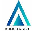 Менеджер по работе с клиентами - Менеджеры по продажам, сбыт, опт в Симферополе