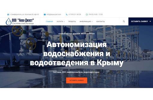 Создание и продвижение сайтов в Партените – Exsited: профессиональный подход к делу! - Реклама, дизайн, web, seo в Партените