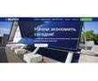 Создание и продвижение сайтов в Форосе – компания Exsited: ваш надежный партнер в бизнесе!, фото — «Реклама Фороса»