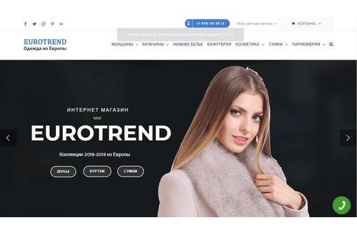 Создание и продвижение сайтов в Форосе – компания Exsited: ваш надежный партнер в бизнесе! - Реклама, дизайн, web, seo в Форосе