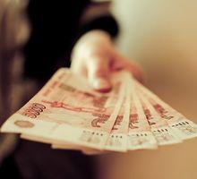 Деньги в долг в Севастополе. Решение за 1 час от Частного инвестора. - Вклады, займы в Севастополе