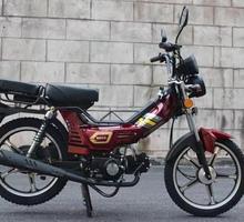 Мопед Delta RS Опт / Розница «Millennium» - Мопеды и скутеры в Симферополе