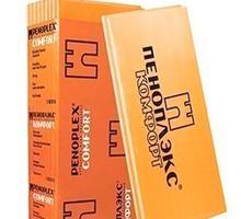 Пеноплекс - комфорт,разм:30х600х1200,1шт-80 руб - Изоляционные материалы в Симферополе