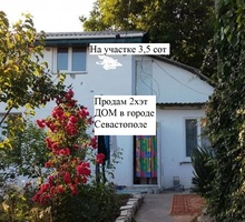Продам жилой дом-дачу на Горпищенко 72 кв.м - Дачи в Севастополе