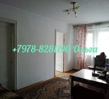 Продам 4-кв в пгт Куйбышево Бахчисарайского района - Квартиры в Бахчисарае
