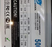 Блоки питания ATX 500W, 12В6А, 12В133А - Комплектующие и запчасти в Севастополе