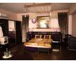 Куплю дом с участком, фото — «Реклама Севастополя»