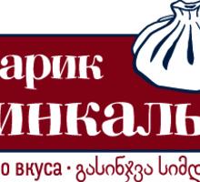 Работа Официантом - Бары / рестораны / общепит в Ялте
