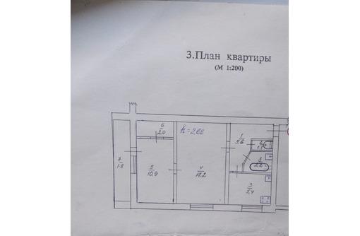 2-комнатная .Балаклава - Квартиры в Севастополе