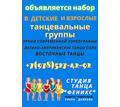 """Танцевальный клуб """"Феникс""""( В Центре города) - Спортклубы в Севастополе"""