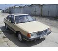 Продается крепкий и очень надежный автомобиль Ауди100 - Легковые автомобили в Севастополе