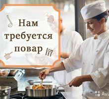 В столовую требуется повар - универсал. - Бары / рестораны / общепит в Ялте