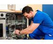 Ремонт Стиральных и Посудомоечных машин в Севастополе, фото — «Реклама Севастополя»