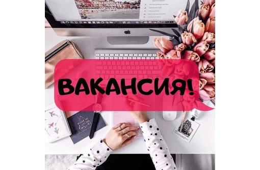 Оператор обработки входящих заявок - Работа на дому в Белогорске