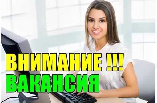 Менеджер по интернет-маркетингу/гибкий график/совмещение - Работа на дому в Севастополе