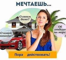 Работа на постоянной основе на удаленном доступе/без навыков - Работа на дому в Севастополе
