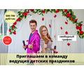 Работа для студентов и мам в декрете - Частичная занятость в Севастополе