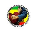 Дзюдо и Самбо в Евпатории - Детские спортивные клубы в Евпатории