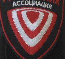 охранник без материальной ответственности - Охрана, безопасность в Севастополе