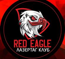 Лазертаг в Ялте – Red Eagle: активный отдых, незабываемые впечатления! - Активный отдых в Ялте