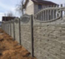 Еврозабор усиленный в Армянск - Заборы, ворота в Армянске