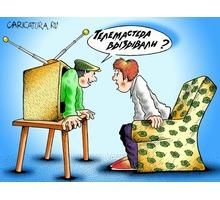 Ремонт телевизоров,срочная замена подсветки.Гарантия. - Ремонт техники в Севастополе