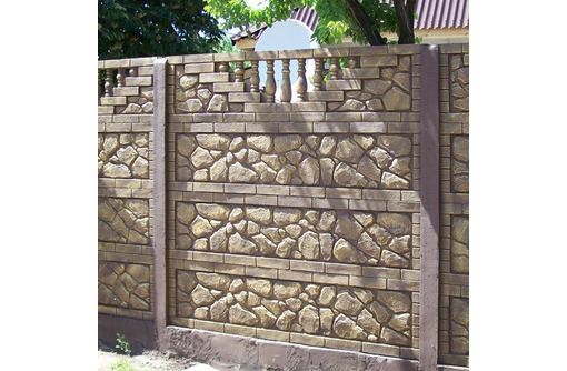 Еврозабор в САКИ и в КРЫМУ - Заборы, ворота в Саках