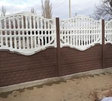 Еврозабор в Бахчисарай и в КРЫМУ - Заборы, ворота в Бахчисарае