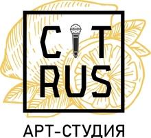 """Арт – студия """"Citrus"""" в Симферополе – занятия по вокалу для детей и взрослых. - Детские развивающие центры в Крыму"""