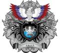 Частные детективы, проверки на полиграфе  (детекторе лжи) - Охрана, безопасность в Крыму