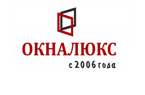 Остекление веранды от компании ОКНАЛЮКС - Балконы и лоджии в Севастополе