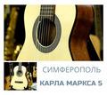 FFG-1041NA Акустическая гитара - Гитары и другие струнные в Симферополе