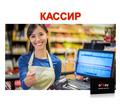 Кассир в магазин стройматериалов - Продавцы, кассиры, персонал магазина в Севастополе