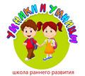 """Школа раннего развития """"Умники и умницы"""" - Детские развивающие центры в Севастополе"""