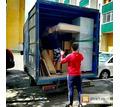 НЕДОРОГО ПЕРЕЕЗДЫ - Большой фургон для перевозки мебели и др. Грузчики - Грузовые перевозки в Крыму