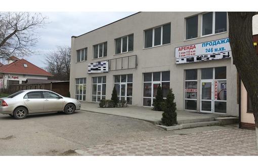 Продам, помещение свободного назначения, 246м² - Продам в Феодосии