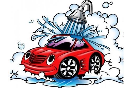 Срочно требуется мойщики на автомойку, фото — «Реклама Севастополя»