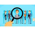 Менеджер по персоналу - Управление персоналом, HR в Севастополе