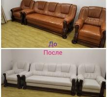 перетяжка мягкой мебели - Ателье, обувные мастерские, мелкий ремонт в Симферополе