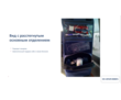 Несессер - современный дорожный органайзер, фото — «Реклама Севастополя»