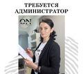 Администратор в школу маникюра - Красота, фитнес, спорт в Севастополе
