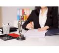 Бесплатные юридические консультации в Симферополе - Юридические услуги в Симферополе