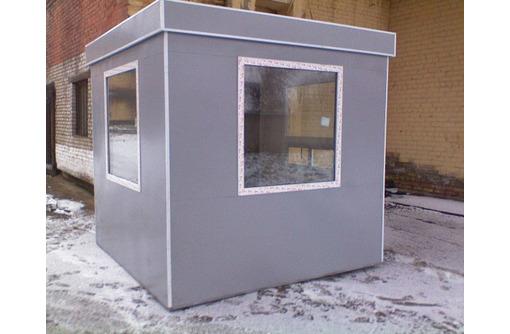 Пост охраны 2,5х2,5х2,5м,  П-4 эконом, новый - Металлические конструкции в Севастополе