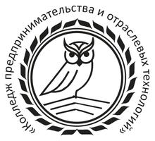 Профобразование в Симферополе, Крыму – ПОУ «КПОТ»:  уверенный шаг в достойное будущее! - ВУЗы, колледжи, лицеи в Симферополе