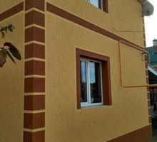 Фасадные работы по Симферополю и районам :Утепления пенопластом, - Ремонт, отделка в Симферополе
