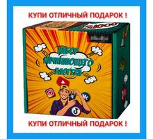 Набор Юного Блогера - Аксессуары для телефонов в Севастополе