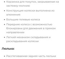 Коляска 3 в 1 - Коляски, автокресла в Севастополе